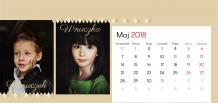 Kalendár, Milovaným prarodičům, 22x10 cm