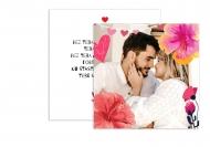 Fotopriania Pre zamilovaných, 14x14 cm